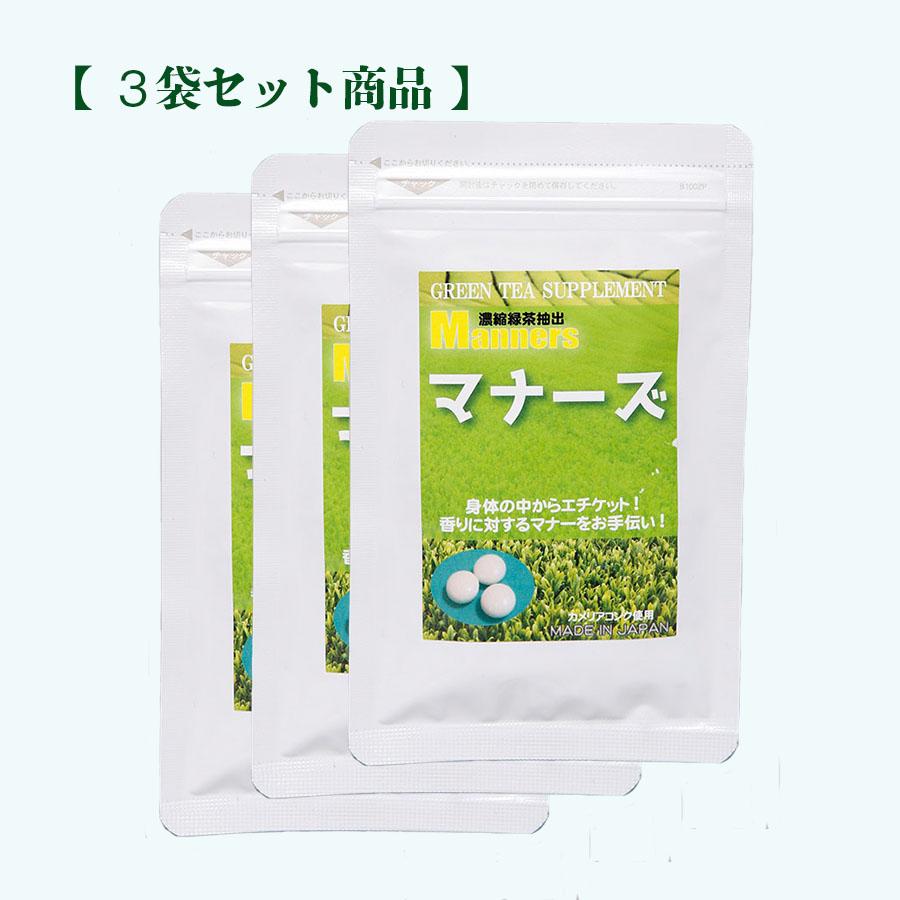 緑酵ビタミン
